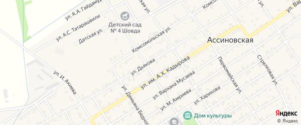 Улица Дъякова на карте Ассиновской станицы с номерами домов