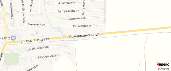 Самашкинская улица на карте Серноводского села с номерами домов