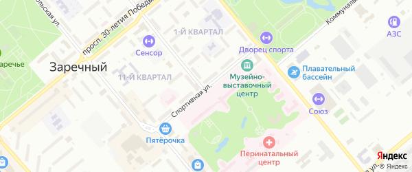 Спортивная улица на карте Заречного с номерами домов
