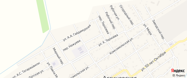 Стрелковый переулок на карте Ассиновской станицы с номерами домов