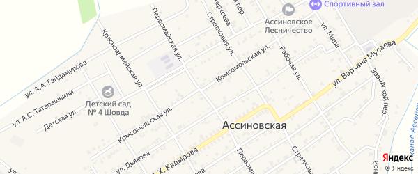Комсомольская улица на карте Ассиновской станицы с номерами домов