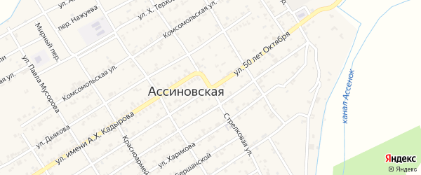 Стрелковая улица на карте Ассиновской станицы с номерами домов