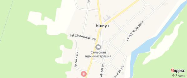 1-й Школьный переулок на карте села Бамут с номерами домов