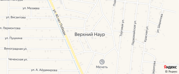 Улица 40 лет Победы на карте села Верхний-Наур с номерами домов