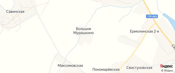 Карта деревни Большое Мурашкино в Архангельской области с улицами и номерами домов