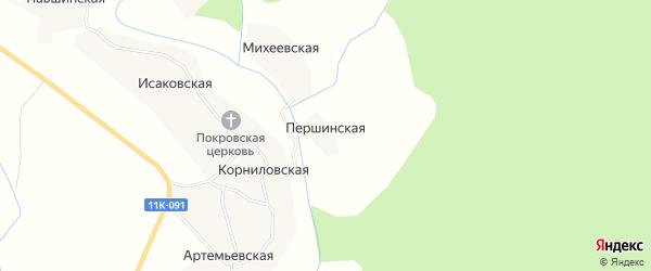 Карта Першинской деревни в Архангельской области с улицами и номерами домов