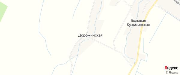 Карта Дорожинской деревни в Архангельской области с улицами и номерами домов