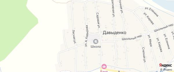Улица А. Кадырова на карте села Давыденко с номерами домов