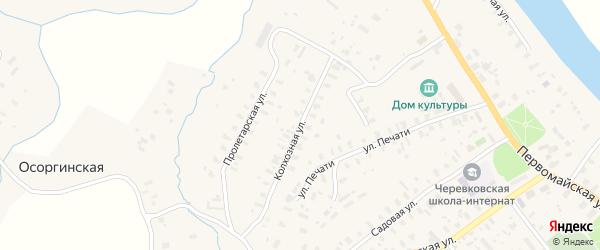 Колхозная улица на карте села Черевково с номерами домов