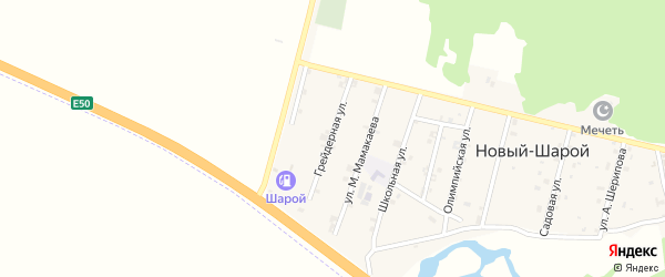 Улица М.Мамакаева на карте села Новый-Шарой с номерами домов