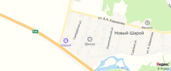 Школьная улица на карте села Новый-Шарой с номерами домов