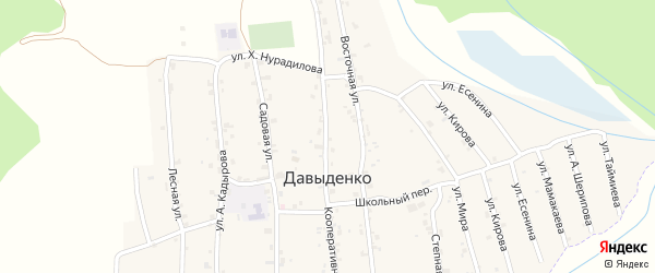 Кооперативная улица на карте села Давыденко с номерами домов