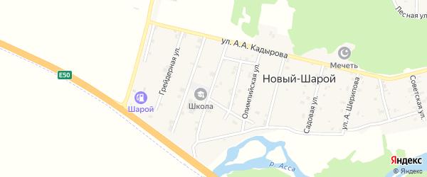 Олимпийская улица на карте села Новый-Шарой с номерами домов