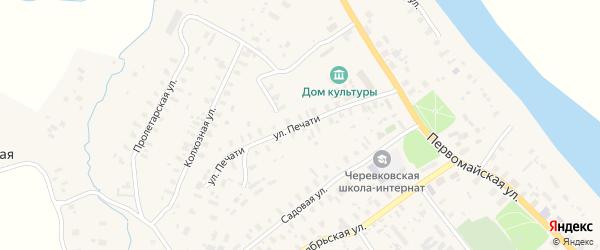 Улица Печати на карте села Черевково с номерами домов