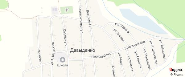 Восточная улица на карте села Давыденко с номерами домов