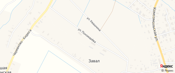 Улица Пономарева на карте села Черевково с номерами домов