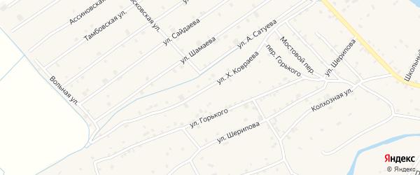 Улица Х.Ковраева на карте села Ачхой-мартана с номерами домов