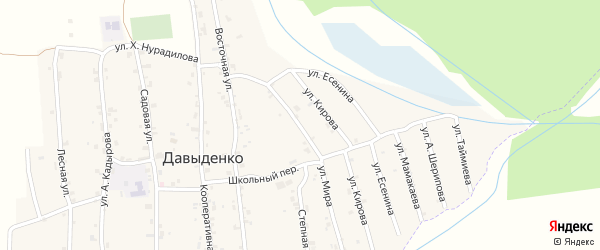 Улица Мира на карте села Давыденко с номерами домов