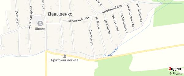 Степная улица на карте села Давыденко с номерами домов