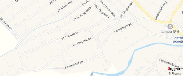 Улица А.Шерипова на карте села Ачхой-мартана с номерами домов