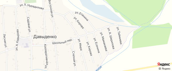 Улица Кирова на карте села Давыденко с номерами домов