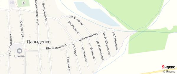 Улица Есенина на карте села Давыденко с номерами домов