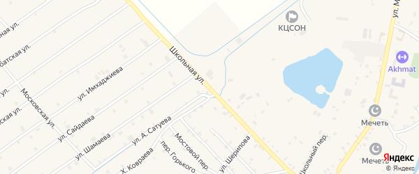 Школьная улица на карте села Ачхой-мартана с номерами домов