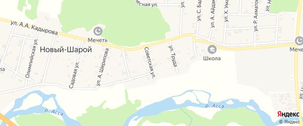 Улица Труда на карте села Новый-Шарой с номерами домов