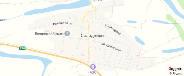 Карта села Солодники в Астраханской области с улицами и номерами домов