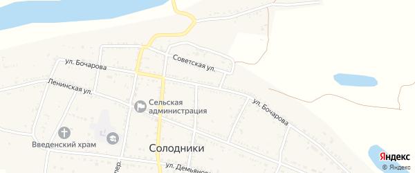 Улица Бочарова на карте села Солодники с номерами домов