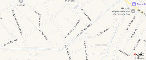 Улица С.Ахиева на карте села Ачхой-мартана с номерами домов