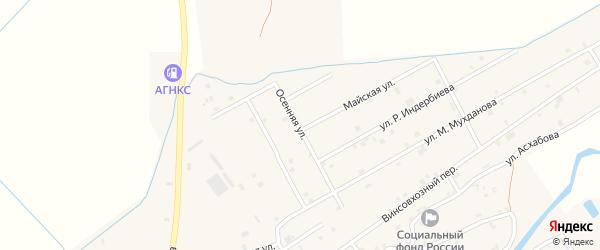 Осенняя улица на карте села Ачхой-мартана с номерами домов