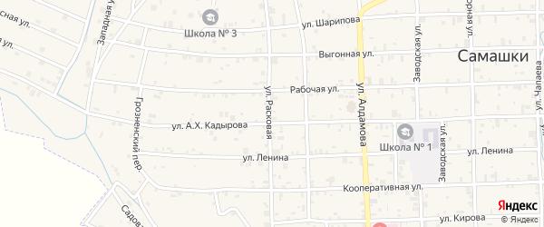 Расковая улица на карте села Самашки с номерами домов