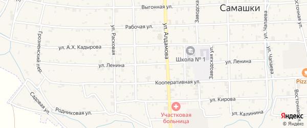 Улица Ленина на карте села Самашки с номерами домов