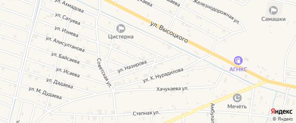 Улица А.А.Назирова на карте села Самашки с номерами домов