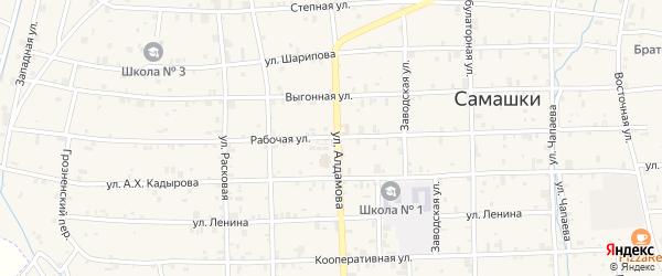 Рабочая улица на карте села Самашки с номерами домов