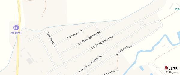 Улица Р.Индербиева на карте села Ачхой-мартана с номерами домов