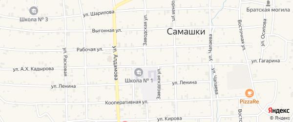 Заводская улица на карте села Самашки с номерами домов