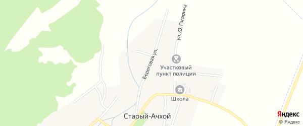 Береговая улица на карте села Старый-Ачхой с номерами домов