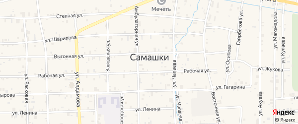 Водозаборная улица на карте села Самашки с номерами домов