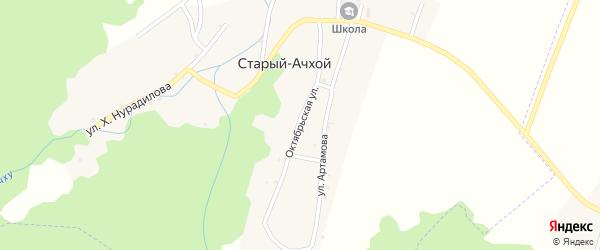 Октябрьская улица на карте села Старый-Ачхой с номерами домов
