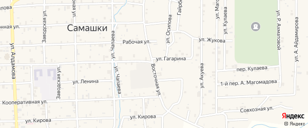 Восточная улица на карте села Самашки с номерами домов
