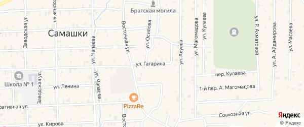 Улица Ю.Гагарина на карте села Самашки с номерами домов