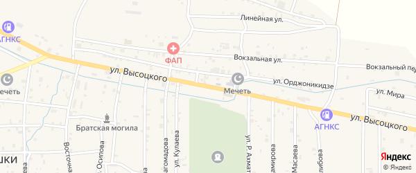 Улица В.Высоцкого на карте села Самашки с номерами домов