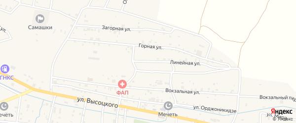 Линейная улица на карте села Самашки с номерами домов