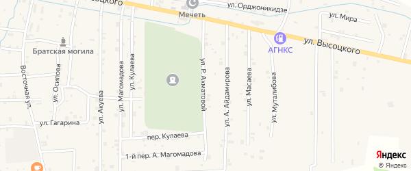 Улица Р.Ахматовой на карте села Самашки с номерами домов