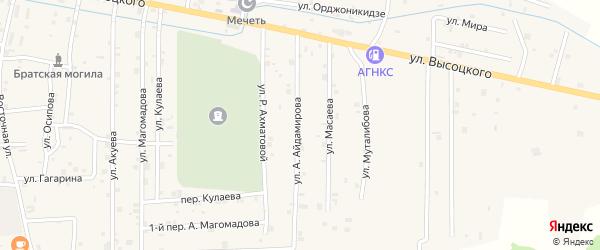 Улица А.Айдамирова на карте села Самашки с номерами домов