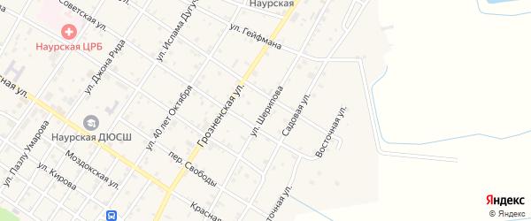 Улица А.Шерипова на карте Наурская станицы с номерами домов