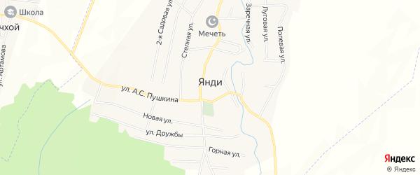 Карта села Янди в Чечне с улицами и номерами домов