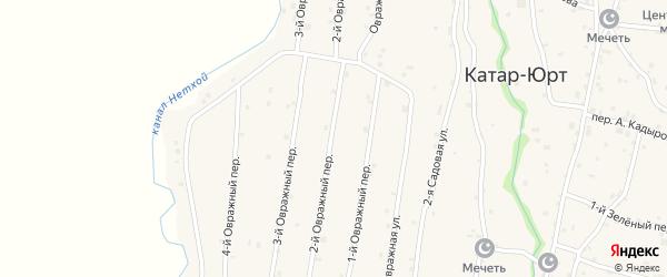 2-й Овражный переулок на карте села Катар-Юрт с номерами домов